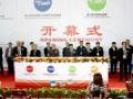 第七届中国(上海)国际风能展览会暨研讨会