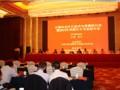 中国风电叶片技术与发展研讨会暨2013年风轮叶片专业组年会