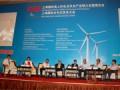 2013上海国际海上风电及风电产业链大会暨展览会