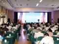 2013年第六届中国(江苏)国际风电产业发展高峰论坛暨江苏省中小型企业风电产业协作配套对接会