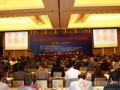 2013全国大型风能设备行业年会暨产业发展论坛