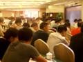 2014全国风电后市场专题研讨会