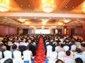 2015中国·兆瓦级风电叶片设计制造与运维技术高峰论坛暨材料应用商务配套交流会