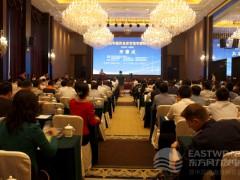 第二届中国风电后市场专题研讨会