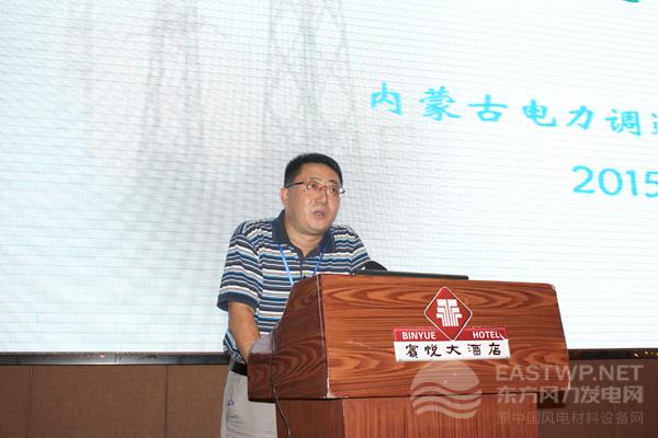 内蒙古电力(集团)有限责任公司调度中心侯佑华主任