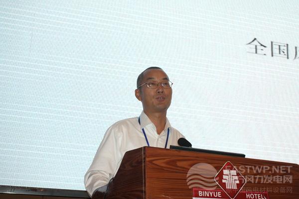 中国农机工业协会风能设备分会庄岳兴副秘书长