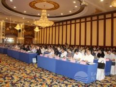 2015第八届中国(江苏)国际风电产业发展高峰论坛