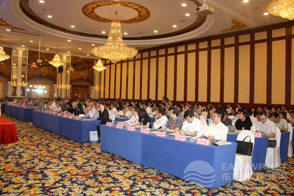 2015第八届中国(江苏)国际风电产业发展高峰论坛会议现场