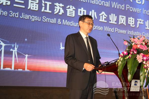 江苏省经济和信息化委员会经济合作兼产业合作处处长裔大陆