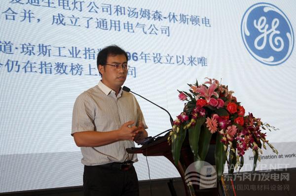 GE检测技术(上海)有限公司销售经理刘兴宇先生