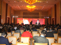 2015北京国际风能大会暨展览会