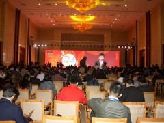 2015北京国际风能大会暨展览会 (35)