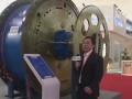 CWP2015:潮汐发电齿轮箱介绍——杭齿集团技术中心主任李兴亚 (1177播放)