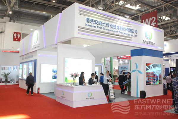 南京安维士传动技术股份有限公司