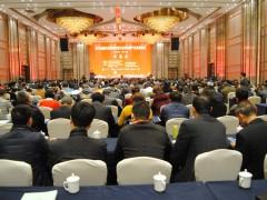 2015全国大型风能设备行业年会暨产业发展论坛现场 (31)