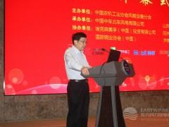 中国农机工业协会风能设备分会理事长杨校生