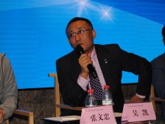 新疆金风科技股份有限公司吴凯执行副总裁