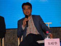 广东明阳风电产业集团有限公司朱嵘华副总裁