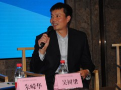 中国中车北车风电有限公司吴树梁总经理