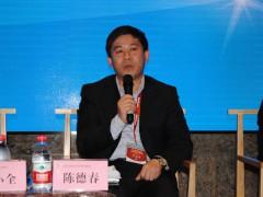 中船重工(重庆)海装风电设备有限公司陈德春副总经理