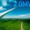 1.2MW 87/96 抗台风机组