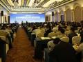 2016中国国际风电复合材料高峰论坛开幕式 (3404播放)