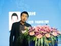 叶片防挂冰涂料的进展——刘正伟/风电涂料总工程师 (3109播放)