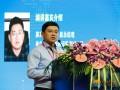 特殊环境叶片运输安全管理——杨腾云/副总经理 (2975播放)