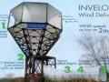 微风也能发电了 传统风电机们颤栗吧