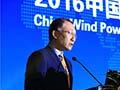 新疆金风科技股份有限公司执行副总裁 吴凯致辞 (841播放)