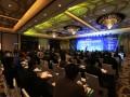 2016中国风电电气装备技术高峰论坛