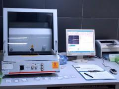 RoHS实验室