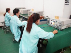微波实验室