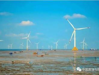 海上风电的腐蚀与防护