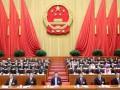 从两会看中国能源政策走向:新能源并网消纳难题待解