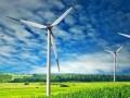 欧盟提出风能技术创新五大优先主题领域