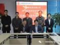 三一重能与大唐新能源安徽公司签订战略合作协议