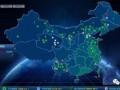 三峡新能源日发电量创历史新高