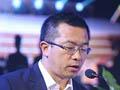 中国电器工业协会会长助理/机械工业北京电工技术经济研究所副所长 卢琛钰先生致辞 (30播放)