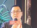 基于风场特性的风电机组电量提升技术研发——张 磊/副研究员 (584播放)