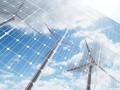 能源生产和消费革命战略发布 清洁能源发展刻不容缓