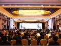 """海上风电的中国之问——""""第二届远景能源海上风电高峰论坛""""在上海举行"""
