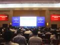 健全规范 凝聚共识 健康发展——第四届中国风电后市场专题研讨会在银川召开