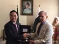 三一集团与巴基斯坦旁遮普省政府签署100万千瓦风电项目