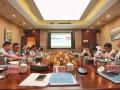 中国中车株洲所牵头制定《高海拔型风力发电机组》国家标准