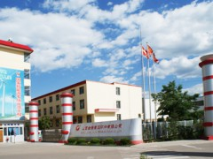 公司综合办公区外景 (1)