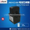 AKH-0.66/K-Φ10安科瑞微型开合式电流互感器