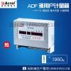 ADF300安科瑞多用户计量箱