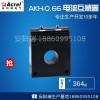 AKH-3.3/P-φ型中压电动机保护专用电流互感器