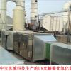 uv光氧废气处理设备